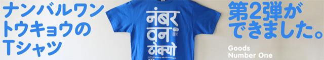 640_T_Shirts2